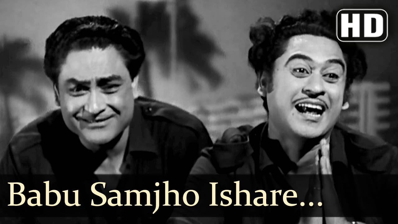 Image result for ashok kumar and kishore kumar