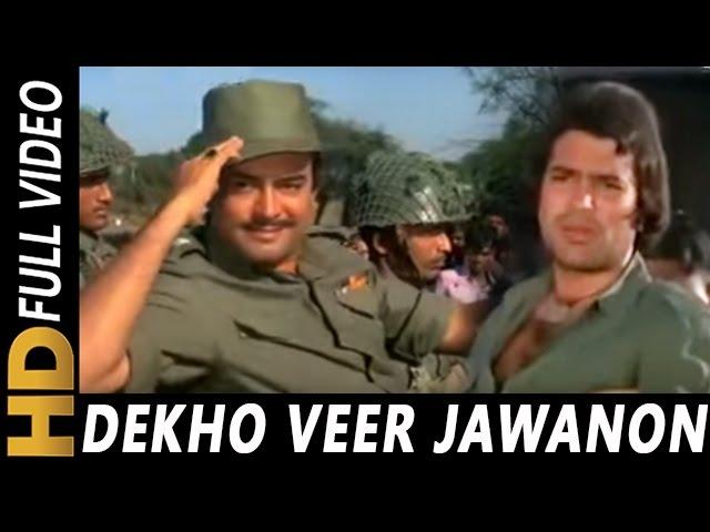 Dekho veer jawanon – Kishore Kumar - Lakshmikant-Pyarelal