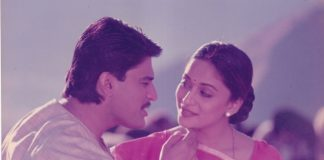 Actor Madhuri Dixit's Birthday