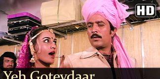 Actor Reena Roy's Birthday