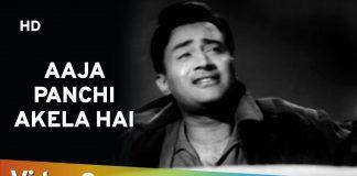 Director Vijay Anand's Death Anniversary
